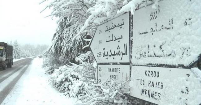 Fortes chutes de neige dans plusieurs régions du Royaume